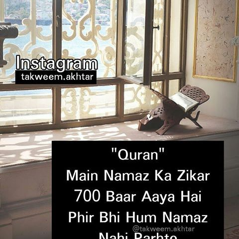 #Fajr #Time