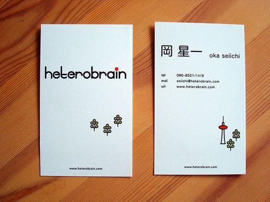 65 minimalist vertical business card designs vertical business
