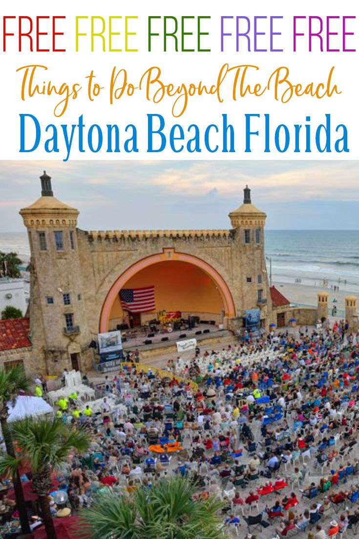 Free Things To Do In Daytona Beach With Kids Travelingmom Daytona Beach Daytona Beach Florida Florida Travel