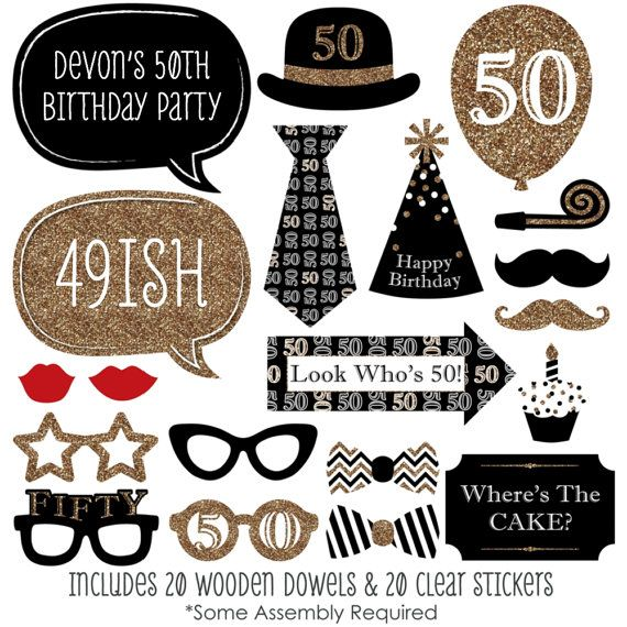 50th Birthday Gold Party Photo Booth Props by BigDotOfHappiness