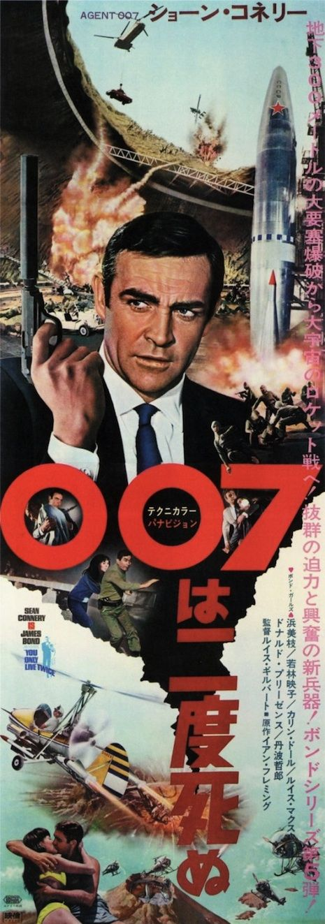 Behind the scenes with James Bond in 'You Only Live Twice' | Dangerous Minds