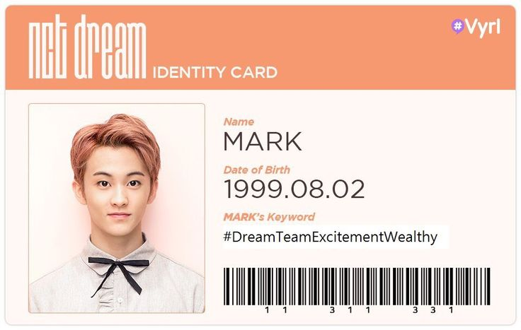 NCT DREAM Mark