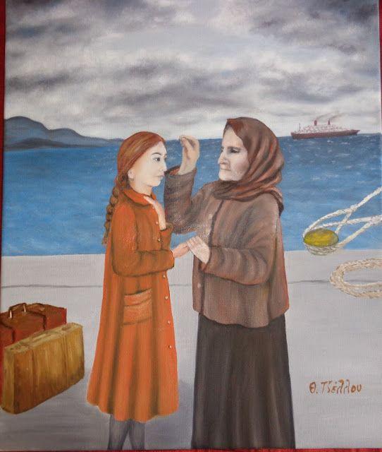 ΖΩΓΡΑΦΟΤΕΧΝΗΜΑΤΑ από τη Θάλεια και τη Γεωργία - Painting and Crafting
