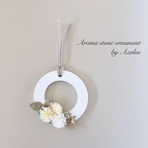 温かみが感じられる白い石膏肌にふんわりと溶け込むような乳白色のお花を飾った小さなオーナメントです 石膏には香りをつけておりませんので お好みの アロマオイルなどを垂らしてお使いいただけます 香りが弱く感じられるようになったら また垂らすことで繰り返し