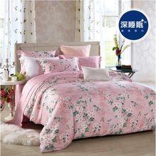 100% saf ipek pembe çiçek bahar iyi ev tekstili düğün otel prenses kız hemşirelik 4 adet yatak seti bedclothes/3562(China (Mainland))