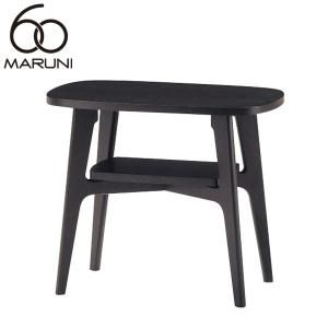 マルニ60 オークフレームサイドテーブル ブラック