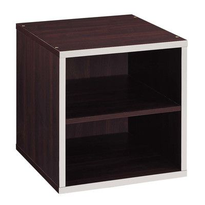 "OIA Quadrant 15"" Cube Unit Bookcase"