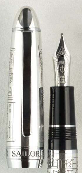 Sailor Sumer Limited Edition  Sterling Silver Fountain Pen