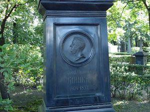 Глинка Михаил Иванович,надгробие
