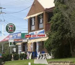 The General Store (that sells just about everything!) across the road from the Bonny Hills Holiday Park, Mid-North Coast, NSW.
