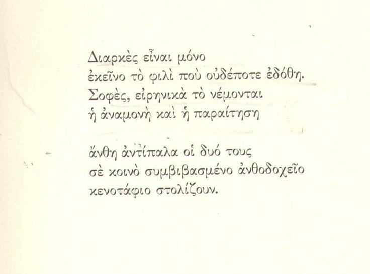dimoyla1.jpg (1248×927)