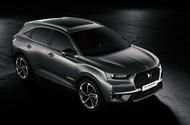 PSA pushes for autonomous future with AI tech firm partnership  Semi-autonomous systems will be offered on the DS 7 Crossback when it launches next year  French group is working with US company AImotive; it plans to launch a fully autonomous car in 2025  The PSA Group is partnering with artificial intelligence tech firm AImotive to produce its first fully autonomous car - which is scheduled to land in 2025 with Level 4 autonomy.  PSA confirmed that thismind offautonomous model which will be…