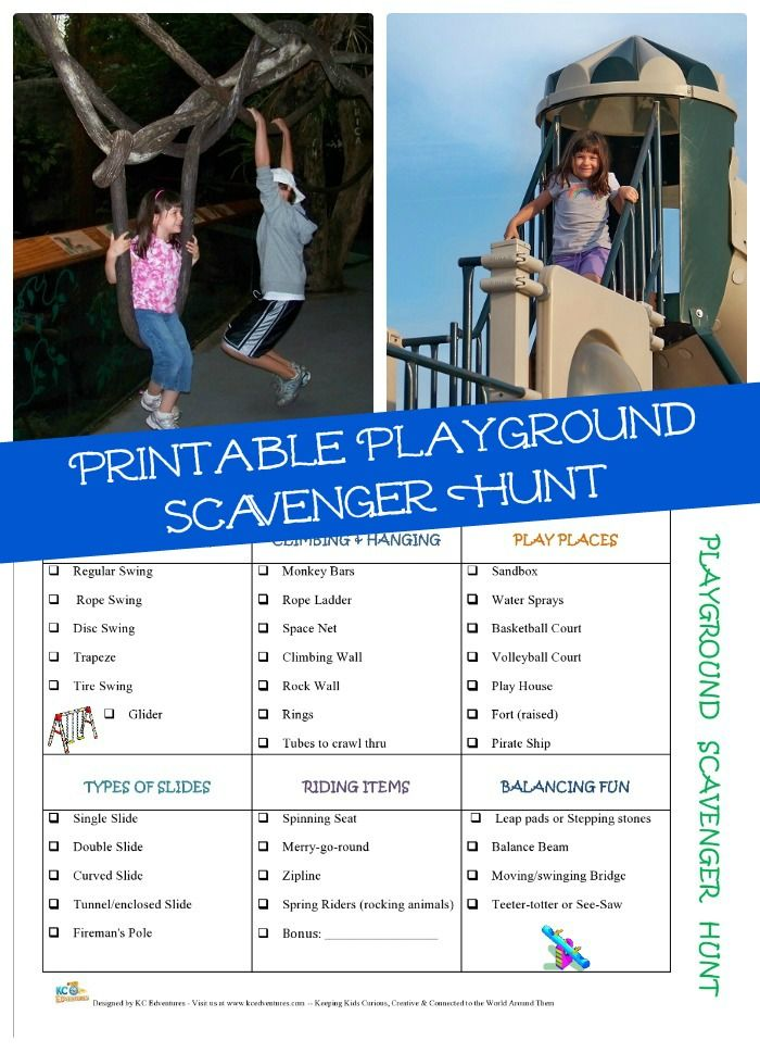 Need a summer activity that keeps the kids busy?  Print this free scavenger hunt and see how they can do at different playgrounds!