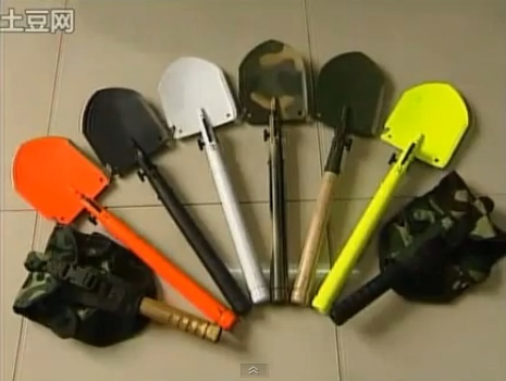 saw, shovel, knife, seat, bottle opener, can opener, will also baptize your children....