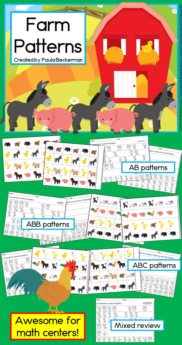 Best Images About Best Of Preschool On Pinterest Group - Abb basic relay school