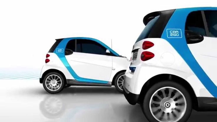 car2go Video Tutorial (German)