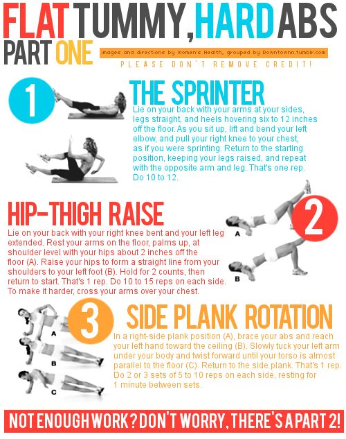 ab exercise