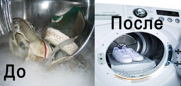 Как просто и быстро отмыть белые кеды