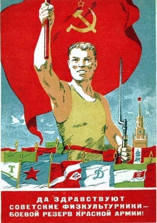Советская пропаганда: плакаты и лозунги, призывающие к здоровому образу жизни времен (фото 28)