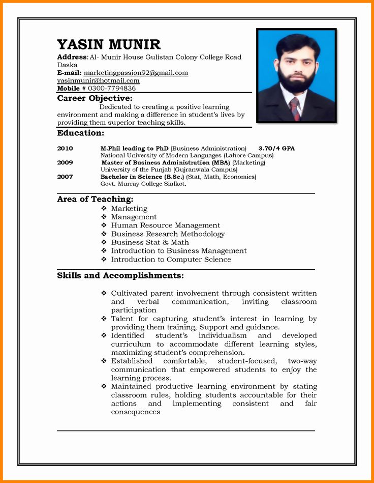 30 format for Curriculum Vitae in 2020 Teaching resume