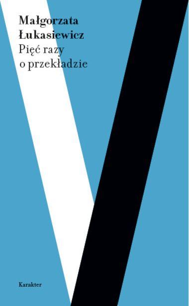 Eseje wybitnej tłumaczki na temat kilku podstawowych kwestii związanych z przekładem: czym jest przekład i jakie są z niego pożytki? Jak mówi się o przekładzie i roli tłumacza – i co z tego wynika? Na czym polega autonomia przekładu? Jak tłumacze, wydawcy i czytelnicy obchodzą się z obcością? Co myślenie o przekładzie wnosi do myślenia o literaturze?