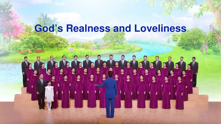 "Eternal Love | Chinese Chorus of the Church of Almighty God ""God's Realn..."