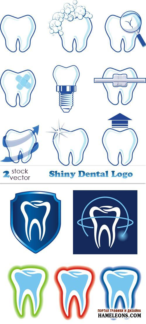 Зуб - логотипы для стоматологии в векторе   Vector Dental Logo