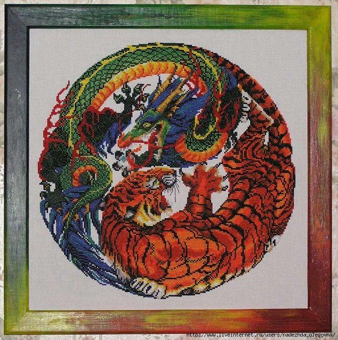 Yen Yang Dragon & Tiger Cross-Stitch My 2 favorites in 1 pattern... but it's in Russian