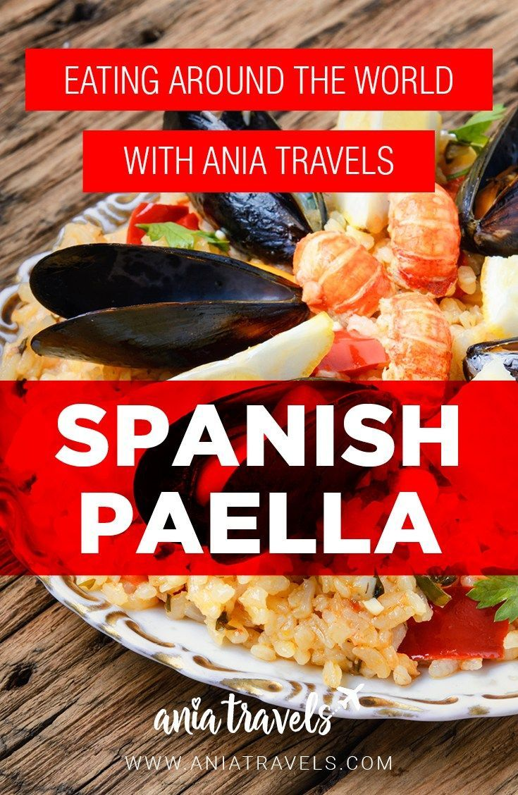 My first experience with Spanish Paella was when I was working as a bartender at a Latin restaurant. I've always been a big fan of seafood and the combination of rice, seafood, and vegetables always sounded amazing to me. When I was living in Seville I had a chance to try a traditional Andalusian Seafood Paella. | Spanish Food | foodie | cooking around the world | seafood paella | sevilla | spain | paella