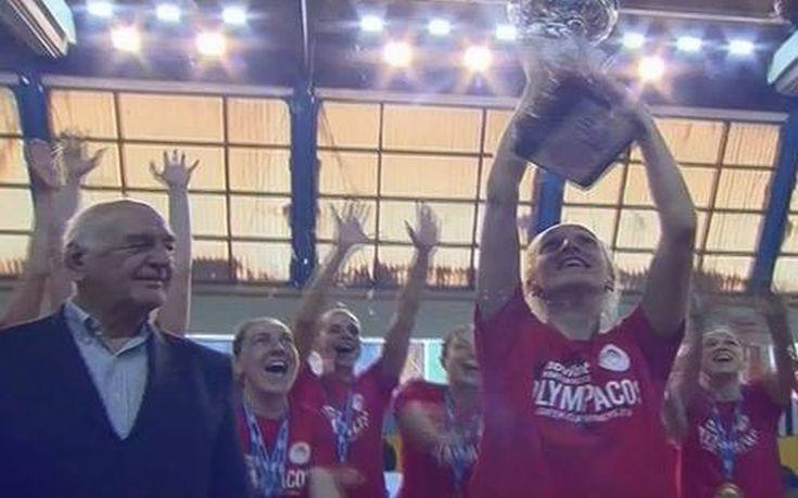 Την κατάκτηση της πρώτης του κούπας στο γυναικείο μπάσκετ πανηγυρίζει ο Ολυμπιακός - http://www.daily-news.gr/sports/tin-kataktisi-tis-protis-tou-koupas-sto-ginekio-basket-panigirizi-o-olimpiakos/
