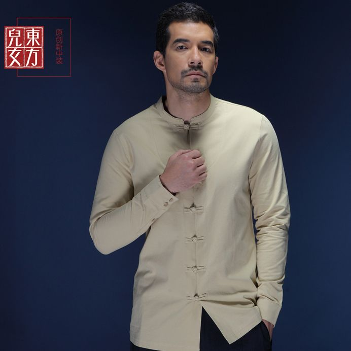 Attractive Frog Button Modern Chinese Shirt - Brown - Chinese Shirts & Blouses - Men