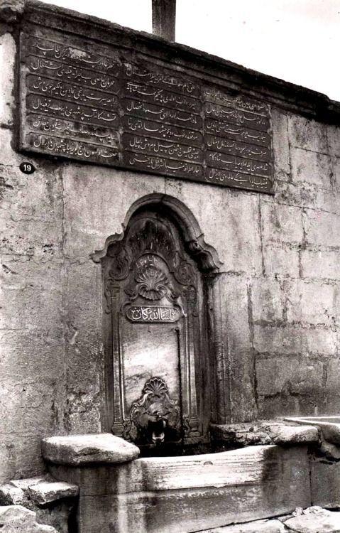 istanlook:Kadınlar Çeşmesi, Okmeydanı (1930lar)#istanbul #istanlook