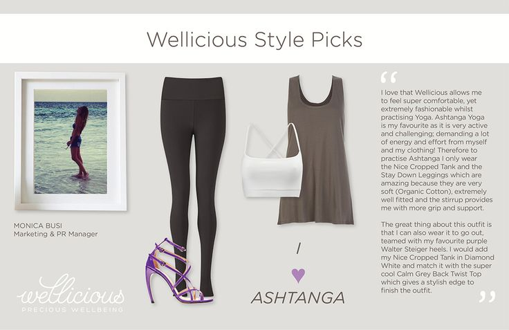 Wellicious Sales & Marketing Manager Monica Busi introduces her favourite Yoga styles. I ♥ Ashtanga  Walter Steiger