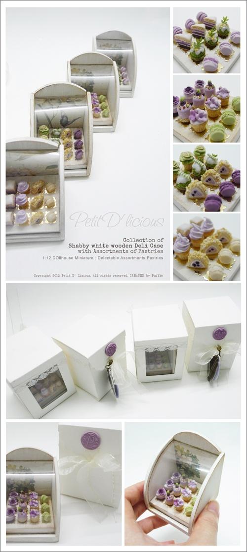 Petit D' Licious: DIY a lovely little packaging box