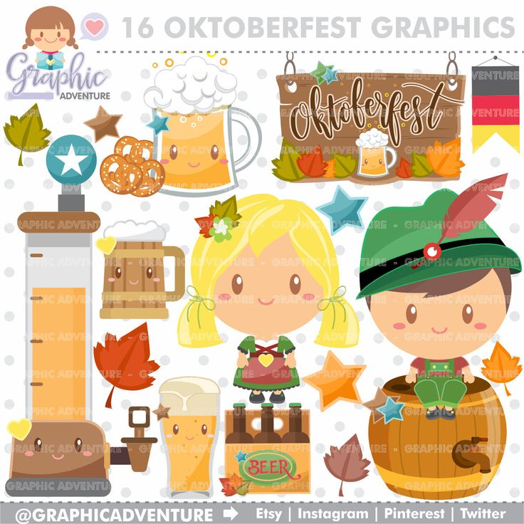75%OFF - Oktoberfest Clipart, Oktoberfest Graphics, COMMERCIAL USE, Kawaii Clipart, Oktoberfest Party, Planner Accessories, Beer Clipart