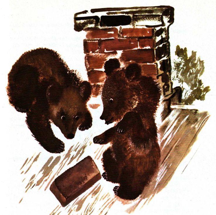 Чарушин картинки к рассказам о животных