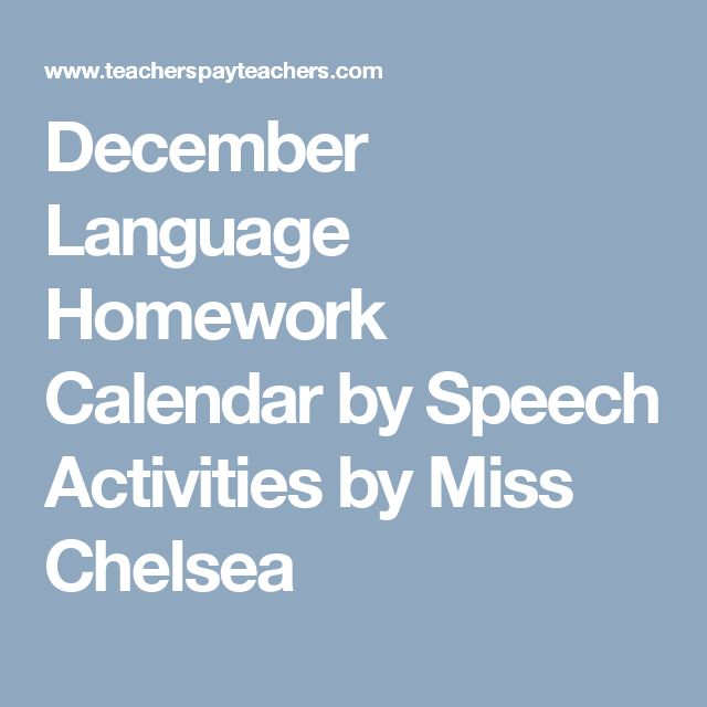 Best End Of The Year Images On   Language Activities