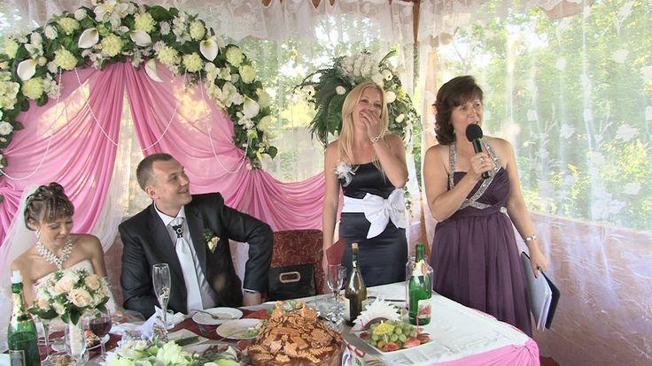 Веселые и красивые свадьбы! Анжелика Серегина - изюминка любого торжества! Харьков / Украина