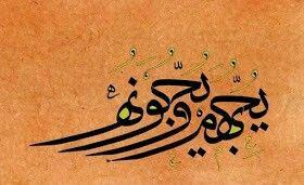 Allah onları sever, onlar da Allah'ı severler... Sûre-i Mâide, Âyet 54'den