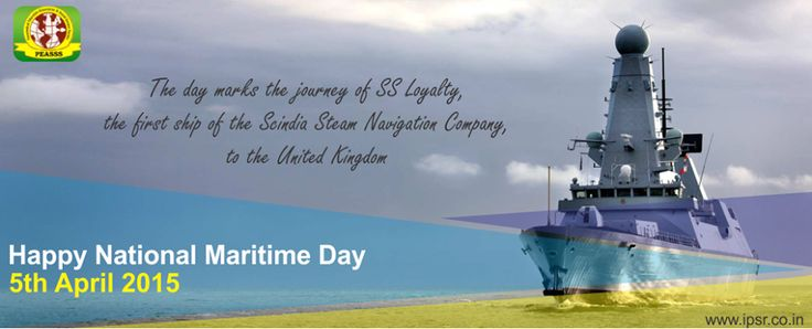 National Marinetime Day!!!!