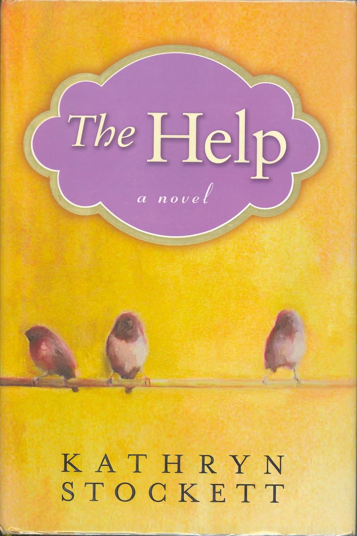 The help by kathryn stockett essay daughter