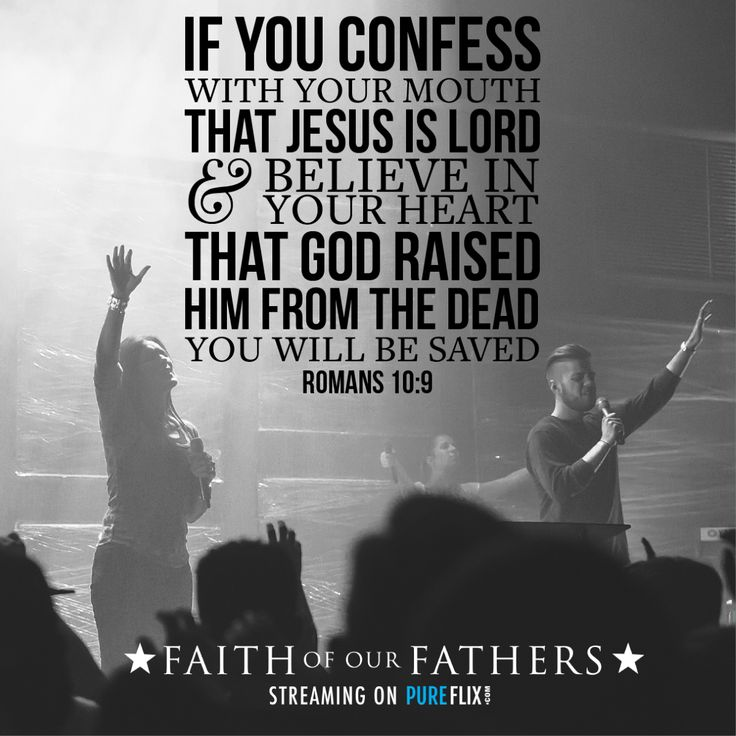 Confess that #Jesus is Lord! #Worship