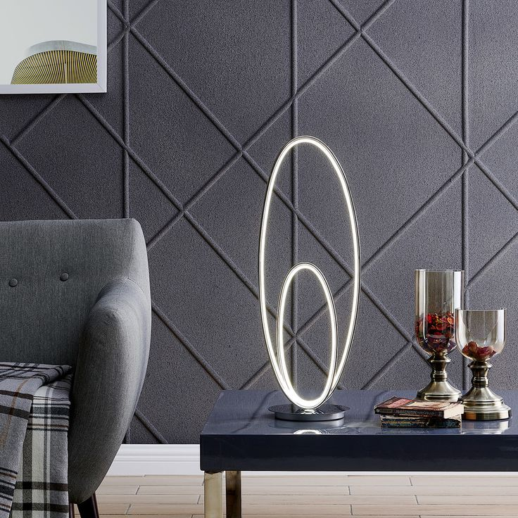 Finesse Decor Beautifully Sculptural LED Lighting