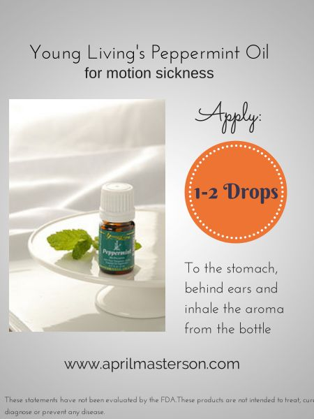 Peppermint Oil for Motion Sickness | April Masterson