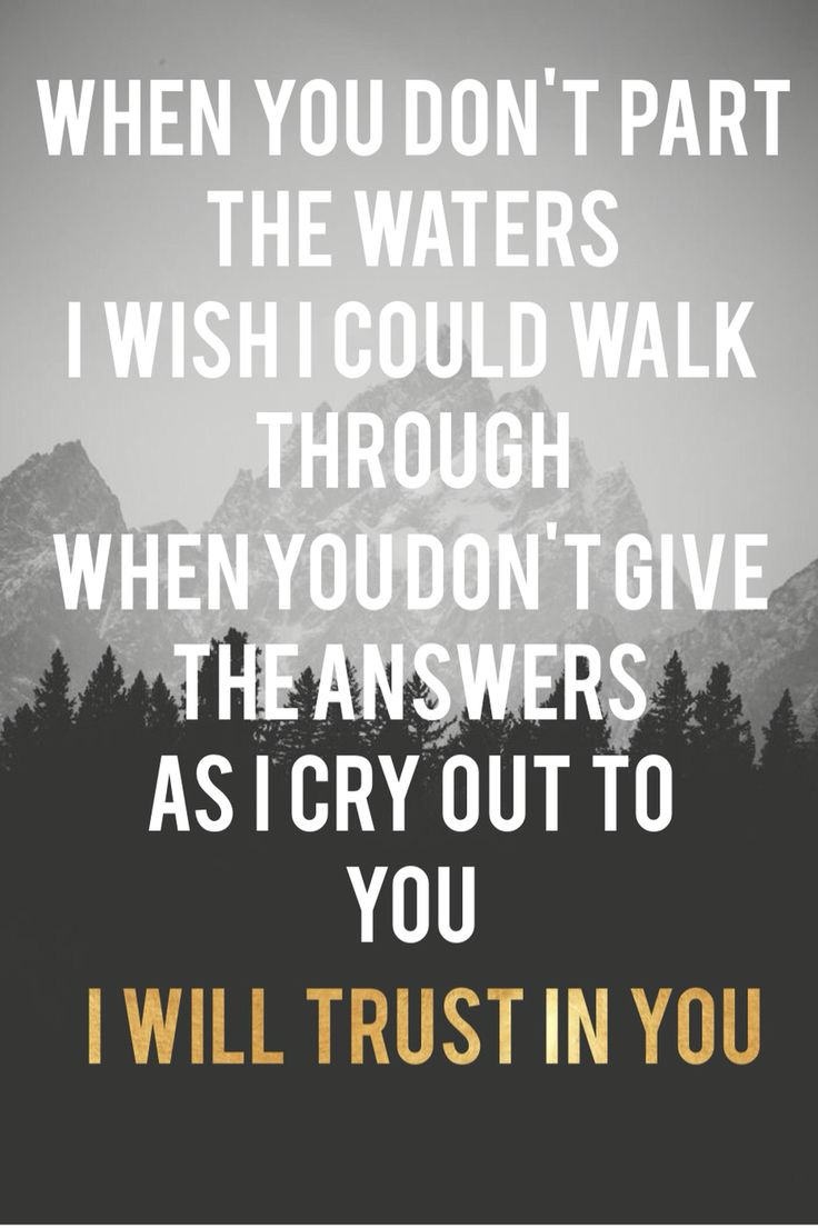 Always Lauren Daigle trust in you This song expresses my heart in multiple levels ♡ so grateful to have a way to express my trust in You Lord ♡