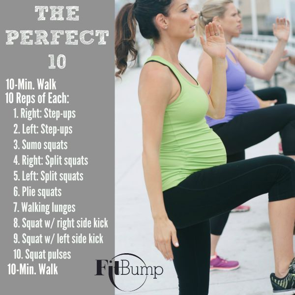 Strength in Numbers: The Perfect 10 Lower-Body Workout. Sign up for an in-person class today! #prenatalexercise #prenatalfitness #prenatalworkout