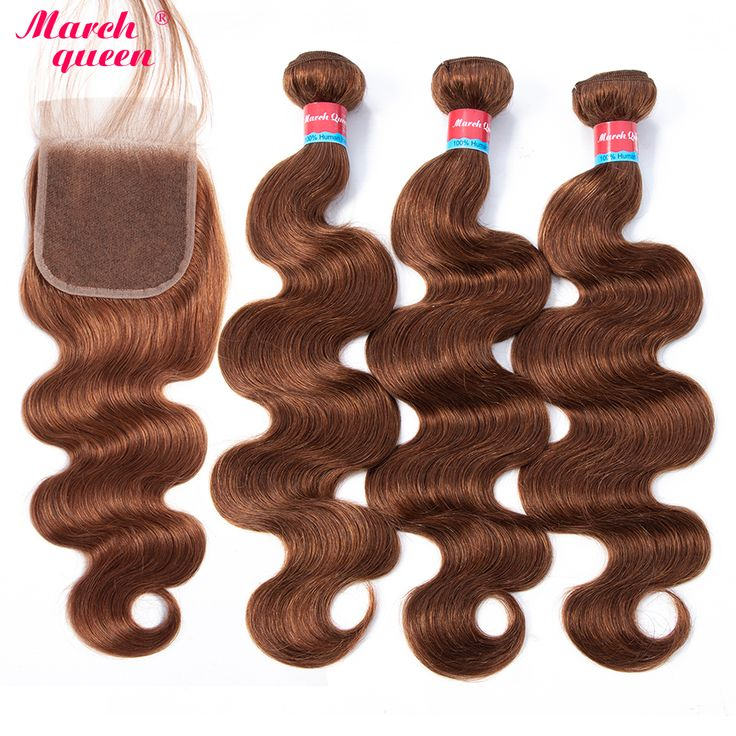 marchqueen #4 Brown Color Body Wave 3 Bundles With…