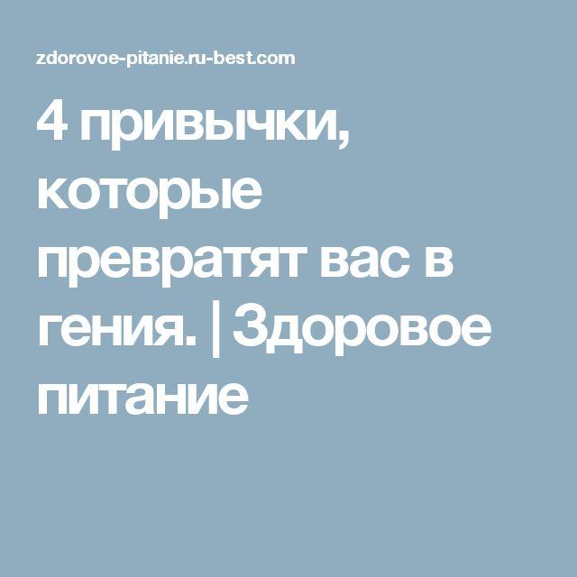 здоровое питание украина