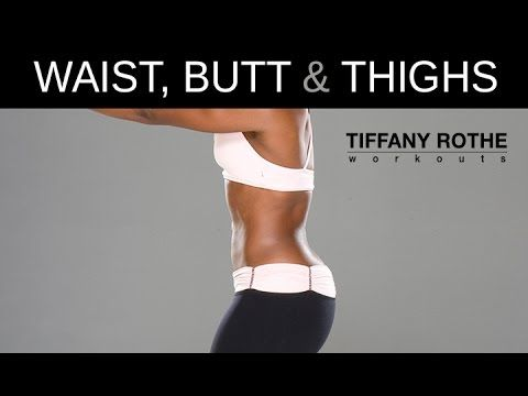 Small Waist, Tight Butt, Thin Thighs in under 10 min | TiffanyRotheWorkouts - YouTube