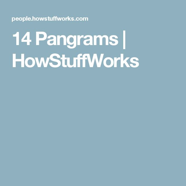 14 Pangrams   HowStuffWorks